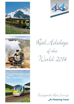 2014 Brochure Cover